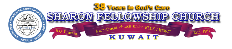 Sharon Fellowship Church Kuwait