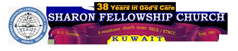 Sharon Fellowship Church Kuwait